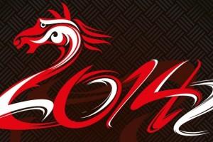 Ce spun astrele pentru 2014-Despre Singuratate