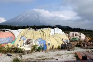 Parcul Gulliver, Japonia